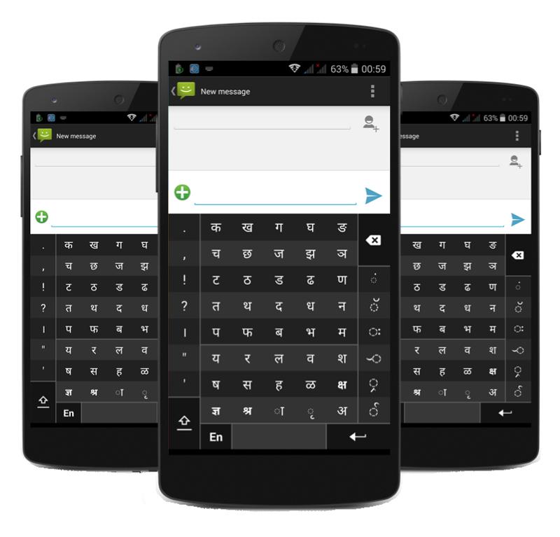 telugu typing keyboard app download